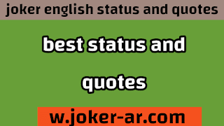 +2200 best status and quotes for whatsapp & facebook 2021 - joker english