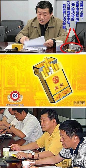 PELIK !! Pegawai di China dipecat kerana pakai jam berjenama dan hisap rokok mahal