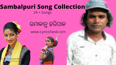 Ramakanta Haripal Sambalpuri Song Download