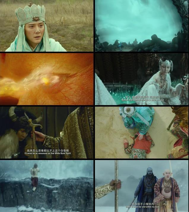 The Monkey King 2 the Legend Begins 2016 Chinese HC HDRip