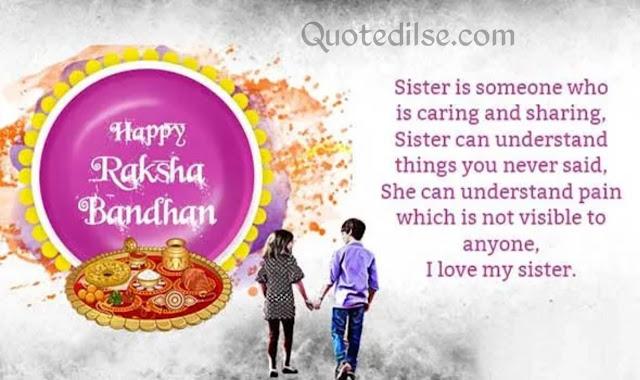 caption for raksha bandhan for brother