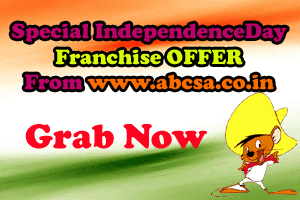 best independence day offer for franchise of computer center, new year offer,
