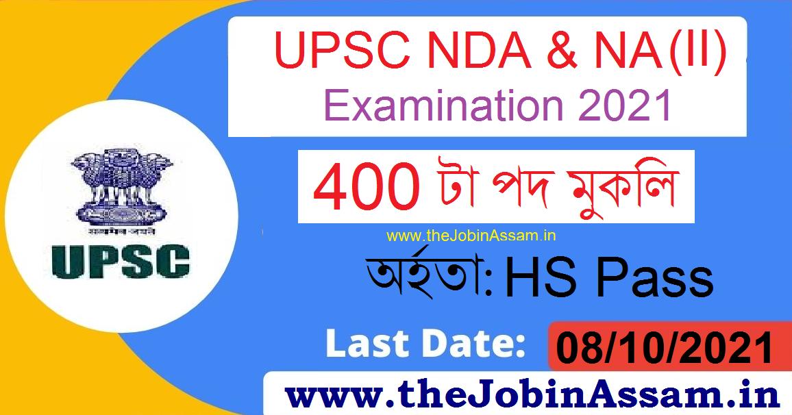 UPSC NDA & NA (II) Examination 2021: