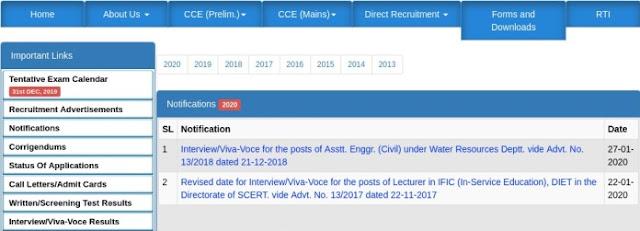 APSC Interview Notice 2020