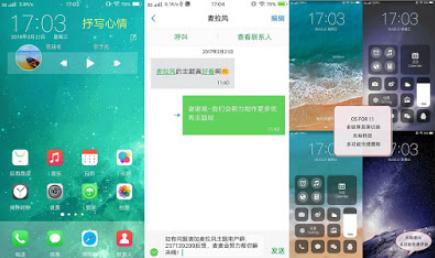 Kumpulan Tema iOS Untuk Vivo All Series