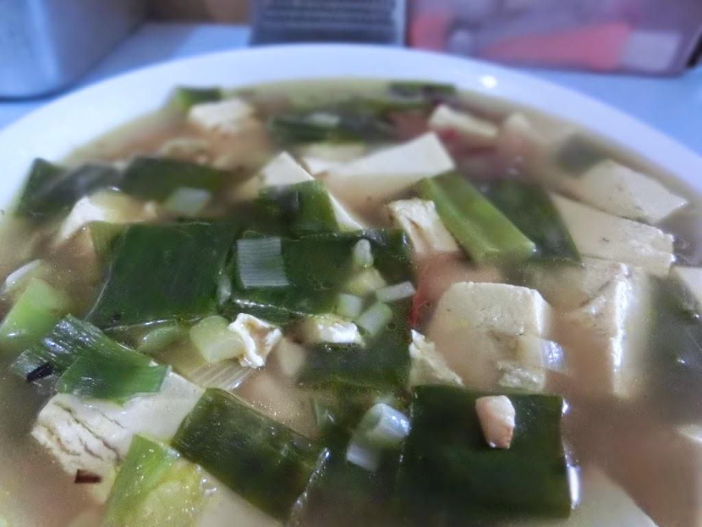 Resepi sup tofu bersama sayur bawang ala korean style yang DAEBAK ...