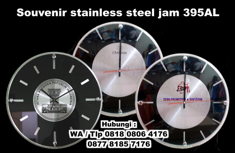 Jual Souvenir stainless steel jam dinding Promosi kode 395AL c1dc715843