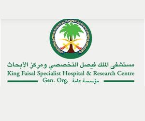 اعلان توظيف بمستشفى الملك فيصل التخصصي ومركز الأبحاث 80 وظيفة متنوعة