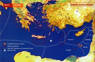 Σκληρή αλλά ψύχραιμη Αιγυπτιακή απάντηση στην Τουρκία για ΑΟΖ!