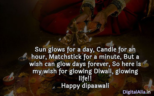 animated diwali images