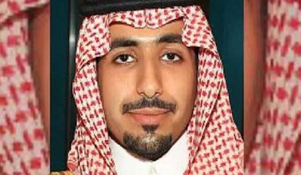 Saudi Prince Nawaf bin Saad bin Saud bin Abdul Aziz Passed Away