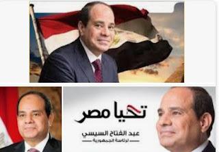 خمس قرارات عاجلة للسيسي لإمتصاص غضب المصريين