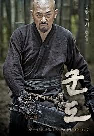 best korean movie Kundo Age of the Rampant, Kang Wong Won, drama withdrawal syndrome