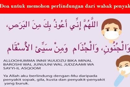 Doa untuk memohon perlindungan dari wabak penyakit