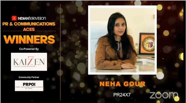 A Flight of Success: Neha Gour, VP of PR 24x7 bagged the first edition of the PR and Communication Aces 2021 Award
