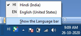 how to use google input tools in ms word in hindi