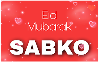 Eid-Mubarak-Images-download-techy-umer