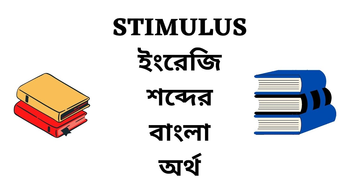 Stimulans Synonym