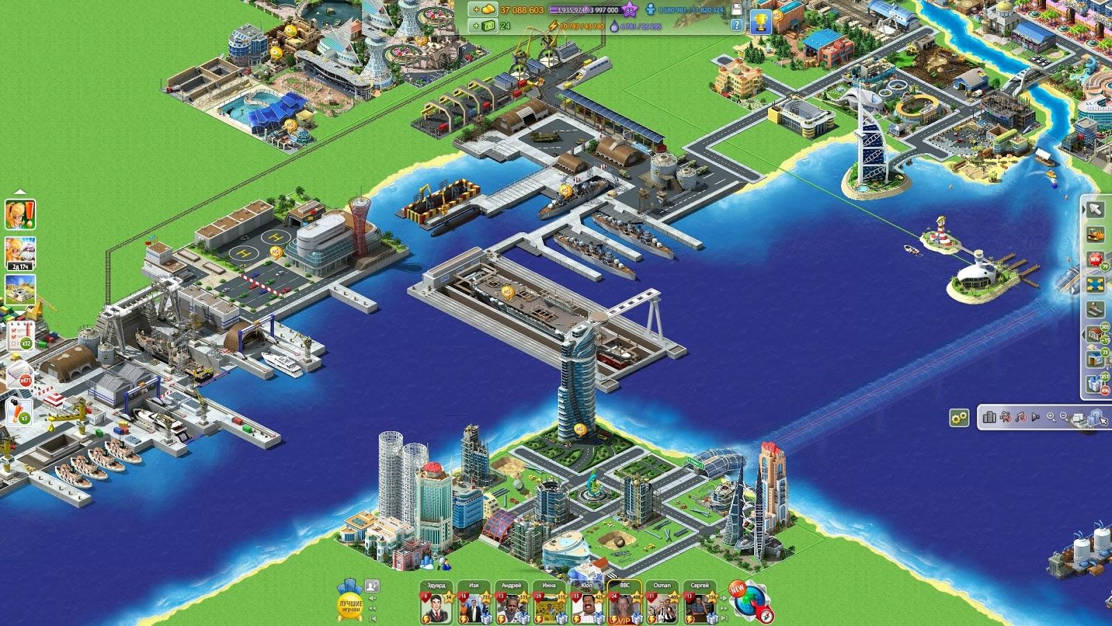 была картинки игры город мегаполис состоял при раевском