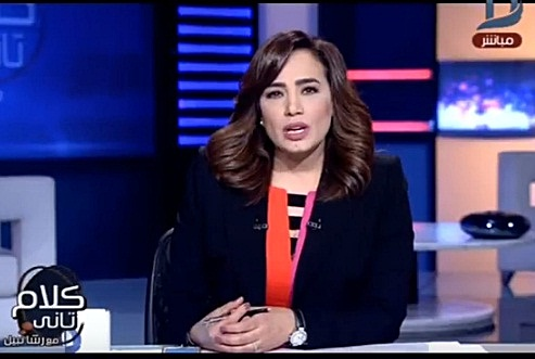 برنامج كلام تانى حلقة الأربعاء 22-11-2017 مع رشا نبيل