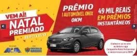 Cadastrar Promoção ACIA Araras Natal 2019 Premiado - Carro 0KM e Prêmios Na Hora