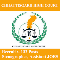 High Court of Chhattisgarh, CG High Court, freejobalert, Sarkari Naukri, CG High Court Answer Key, Answer Key, cg high court logo