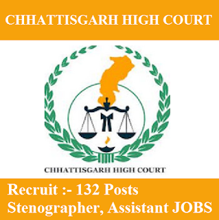 High Court of Chhattisgarh, CG High Court, freejobalert, Sarkari Naukri, CG High Court Admit Card, Admit Card, cg high court logo