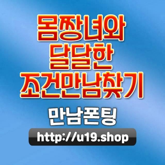 서울동작의자수리