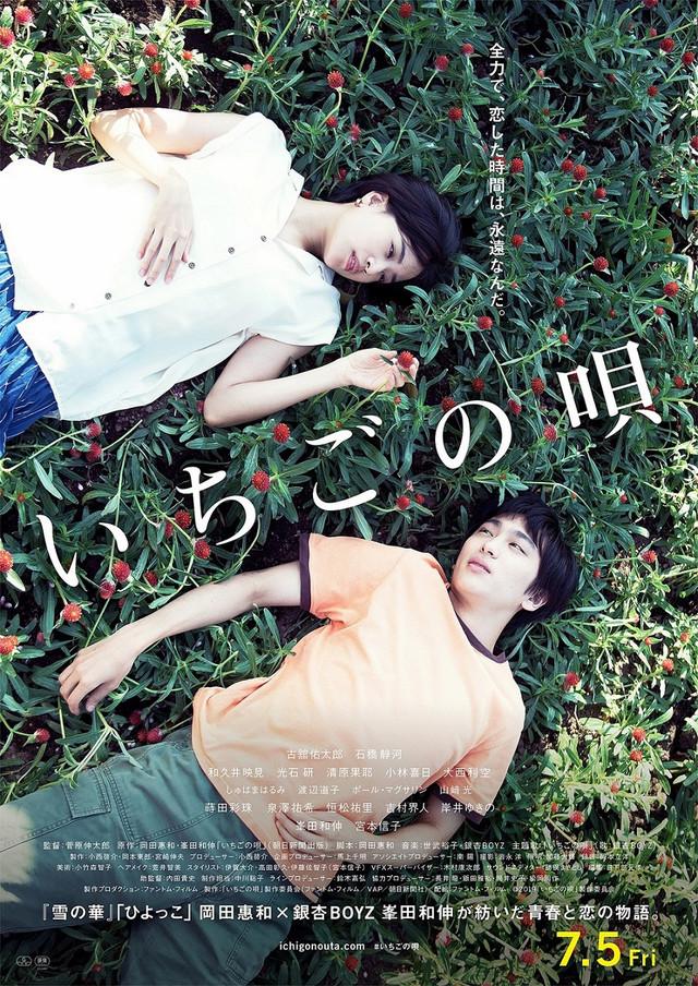 Sinopsis Strawberry Song / Ichigo no Uta / いちごの唄 (2019) - Film Jepang