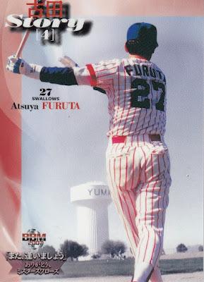 36b2119b7 Japanese Baseball Cards