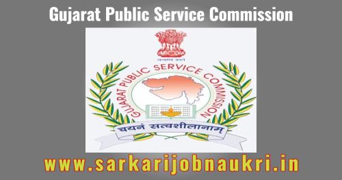 Gujarat Public Service Commission GPSC Latest Updates on 30/10/2020