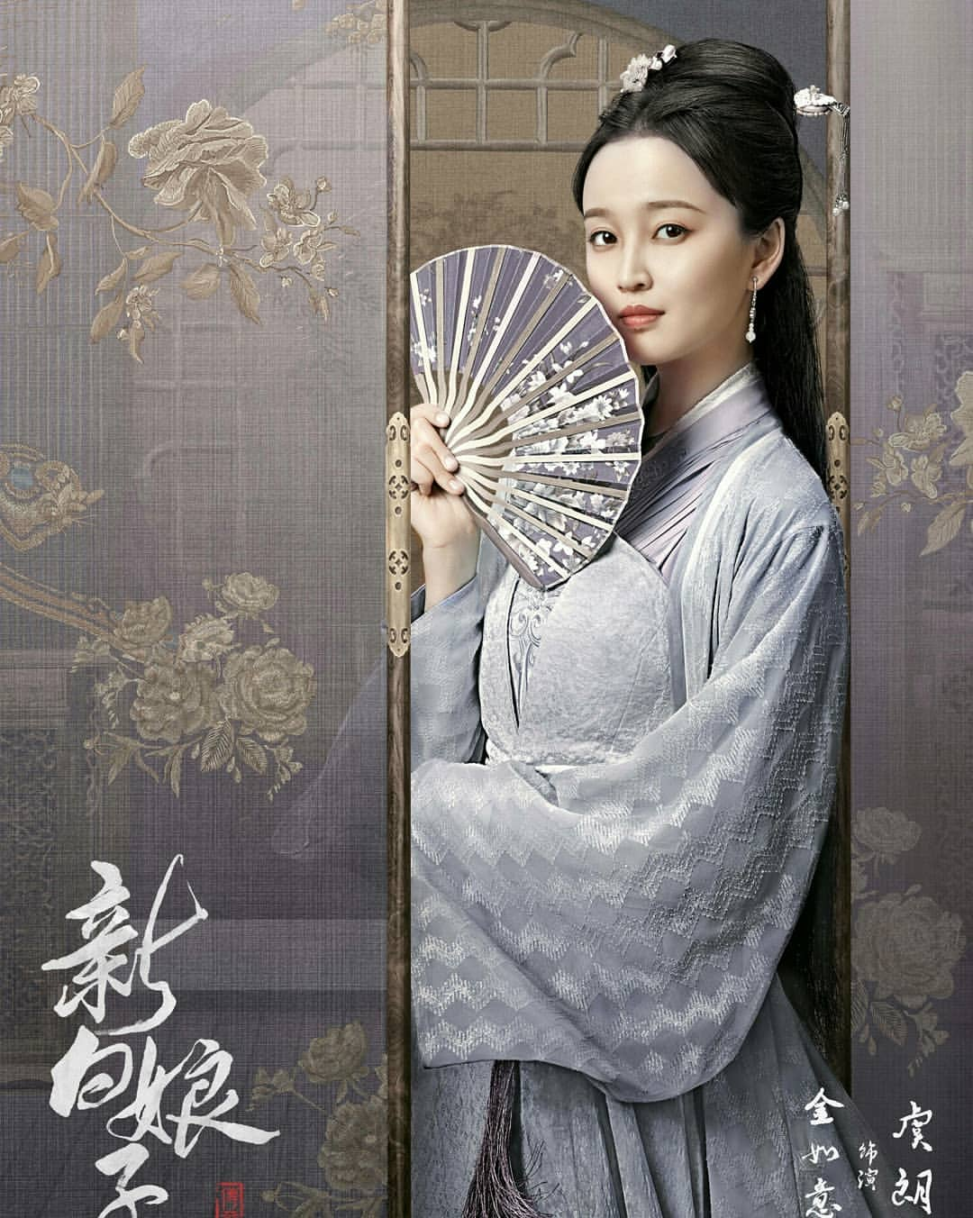 The Legend Of White Snake 2019 Review 20 Years Of Cultivation