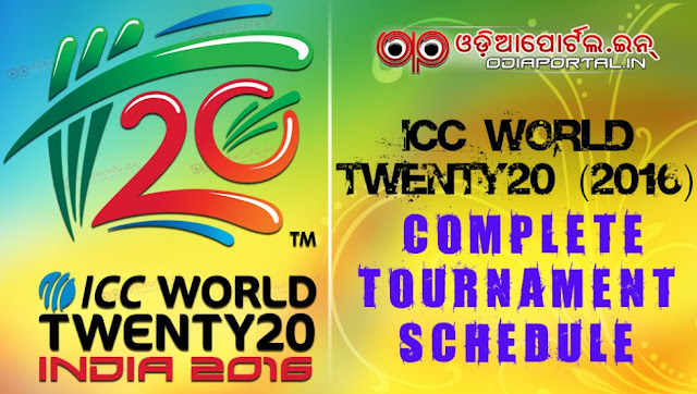 The ICC World Twenty20 (2016) Tournament going to start from March 8, 2016. A total of 58 tournament matches (35 Men's matches and 23 Women's matches) will be played in the 27 day tournament in Dharamsala, Kolkata, Bengaluru, Chennai, Nagpur, Mohali, Mumbai and New Delhi.  complete schedule in pdf doc format free download ICC World Twenty20 (2016) - Complete Tournament Schedule Listing (Mar 8 - Apr 3)