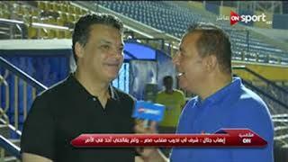 بالفيديو تصريحات نارية لإيهاب جلال عن ترشيحه لتدريب منتخب مصر