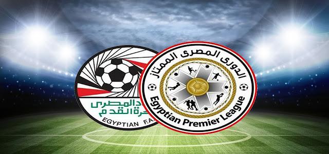 تأجيل مبارايات الدوري المصري