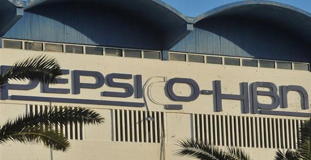 ΒΟΜΒΑ στον επιχειρηματικό κόσμο! – Κλείνει το εργοστάσιο της PepsiCo-ΗΒΗ στα Οινόφυτα…
