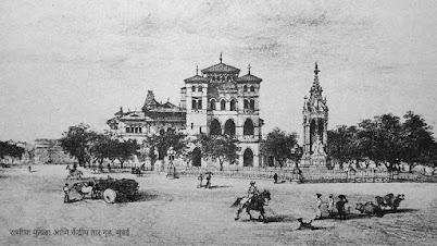 राणीचा पुतळा आणि केंद्रीय तार गृह, मुंबई