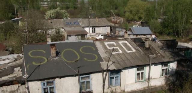 """""""Знак SOS на дахах будинків"""" - у Росії селяни просять допомоги"""