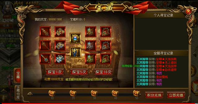 Tải game Chinh Đồ 2D Free TOOL GM + 999.999.999 KNB   Tải game Trung Quốc hay