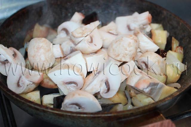 рецепт тушеных баклажанов с грибами с пошаговыми фото