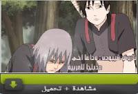 قتال الأخوين ساي و شين -وداعا أخي- مدبلج عربي