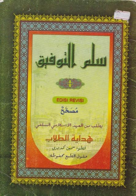 kitab syarah sulam taufiq pdf makna pesantren syaikh nawawi