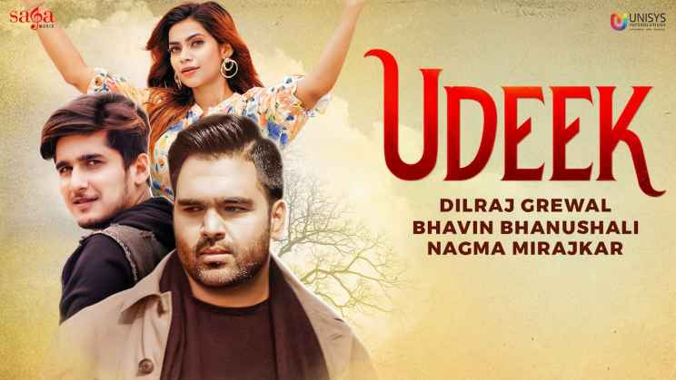 उदीक Udeek Lyrics in Hindi