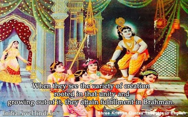 shri krishna quotes on love