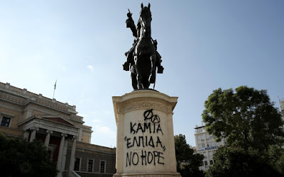 Παιδιά «υιοθετούν» τα γλυπτά της Αθήνας