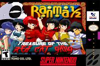 Ranma ½: Treasure Of The Gang Red Cat