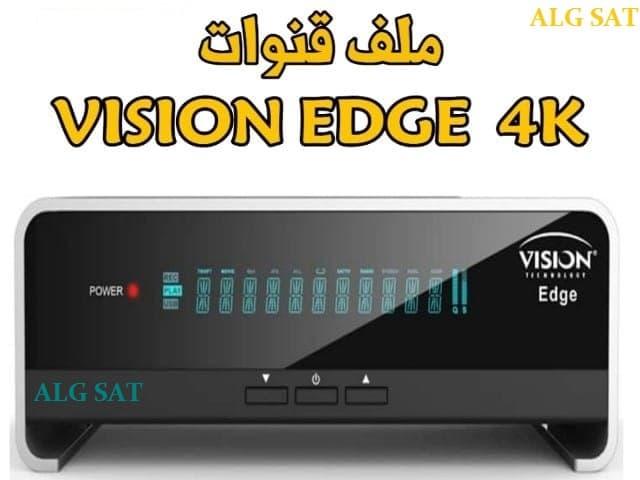 ملف قنوات جهاز VISION EDGE 4K  جديد  2020