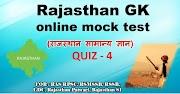 Rajasthan GK Online Test - 4