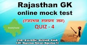 Rajasthan Patwari GK test online