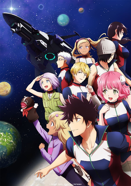 """Astra Lost In Space"" New Key Visual"